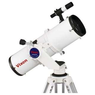 R130Sf 天体望遠鏡 ポルタ2 [反射式 /スマホ対応(アダプター別売)]