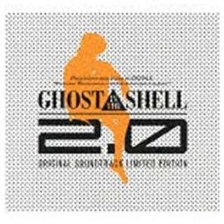 GHOST IN THE SHELL-攻殻機動隊2.0 ORIGINAL SOUNDTRACK 初回限定盤 【CD】