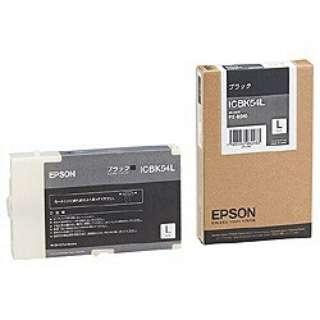 ICBK54L 純正プリンターインク ビジネスインクジェット(EPSON) ブラック