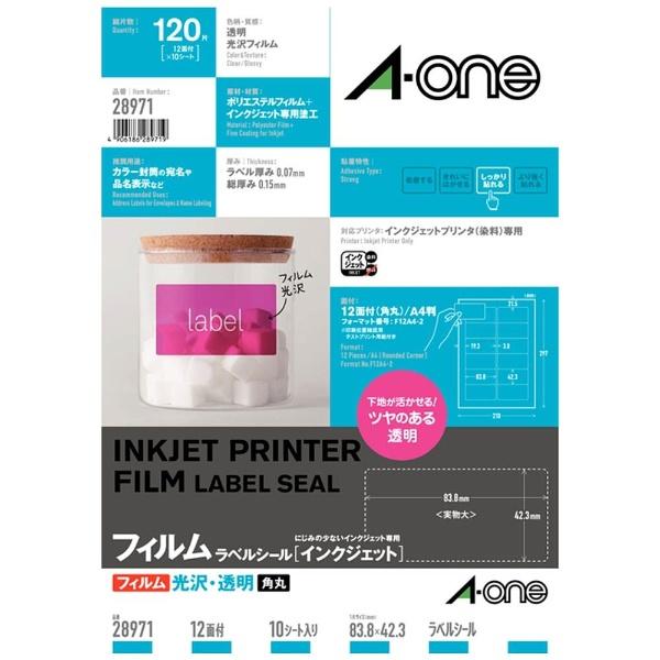 インクジェットプリンタラベル 透明光沢フィルム (A4・12面x10シート) 28971