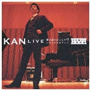 KAN/LIVE 弾き語りばったり #7 ~ウルトラタブン~ 全会場から全曲収録~ 【CD】