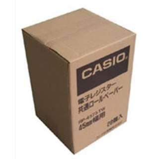 レジスター用 普通ロール紙 20個入り (幅45mm×外径75mm) RP-4575-TW