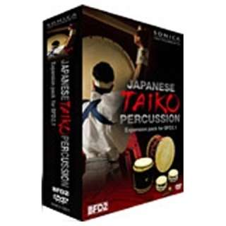 """Sonica Instruments"" Japanese Taiko Percussion"