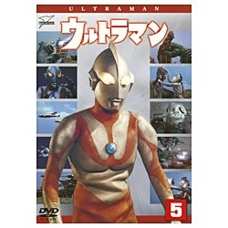 Vol 5 Ultraman