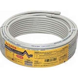 15mアンテナケーブル(直付未加工-直付未加工) S4CFB15M(H)-P