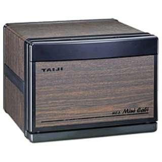 電気タオル蒸し器 「ミニキャビ」 HC-6-M 木目/ブラック