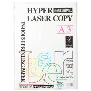 ハイパーレーザーコピー ナチュラルホワイト (A3サイズ 200g・25枚) HP214