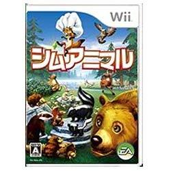 シムアニマル(Wii)