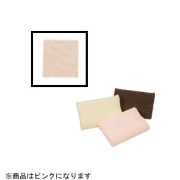 【まくらカバー】ソナタピロー専用カバー(ピンク)[生産完了品 在庫限り]