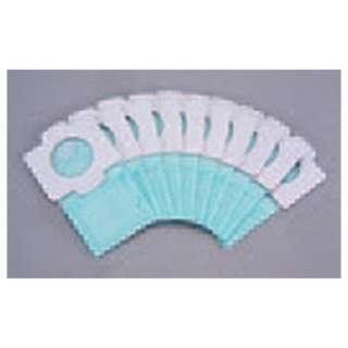 【掃除機用紙パック】 (10枚入) 抗菌紙パック A-48511