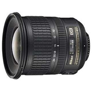 カメラレンズ AF-S DX NIKKOR 10-24mm f/3.5-4.5G ED APS-C用 NIKKOR(ニッコール) ブラック [ニコンF /ズームレンズ]