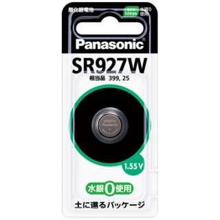 SR927W ボタン型電池 [1本 /酸化銀]