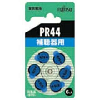 PR44-6B 補聴器用電池 空気電池 [6本 /PR44(675)]