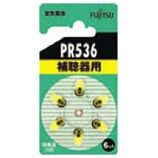 PR536-6B 補聴器用電池 空気電池 [6本 /PR536(10)]