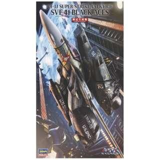 """1/72 マクロスシリーズ 超時空要塞マクロス VF-1J スーパー/ストライク バルキリー""""SVF-41 ブラックエイセス"""""""