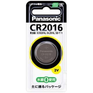 CR2016P コイン型電池 [1本 /リチウム]