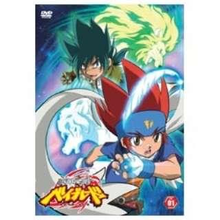メタルファイト ベイブレード Vol.1 【DVD】