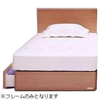 【フレームのみ】収納付き ファーボ05(シングルサイズ/ライト)【日本製】 フランスベッド [生産完了品 在庫限り]