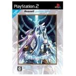 白銀のソレイユ-Contract to the future(ラッセルゲームズ・ベスト)【PS2】