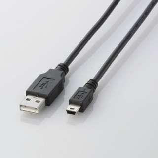 3.0m USB2.0ケーブル 【A】⇔【miniB】 U2C-M30BK