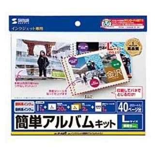 簡単アルバムキット 両面つやなしマット (L判・横×20枚:40ページ分) JP-ALB9