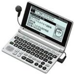 電子辞書 「パピルス」(30コンテンツ収録) PW-AM700-S(ライトシルバー)