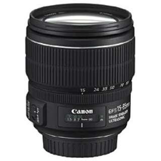 カメラレンズ EF-S15-85mm F3.5-5.6 IS USM APS-C用 ブラック [キヤノンEF /ズームレンズ]