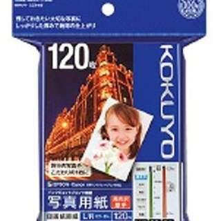 """IJP用写真用紙"""" 印画紙原紙 高光沢・厚手 (L判・120枚) 白色度98%程度 KJ-D11L-120"""