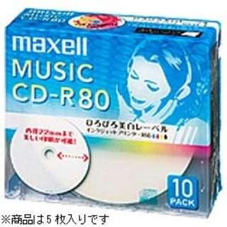 CDRA80WP.5S 音楽用CD-R [5枚 /インクジェットプリンター対応]