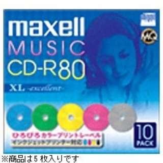 音楽用CD-R 80分/5枚【インクジェットプリンタ対応】【カラーミックス】 CDRA80WPM.1P5S