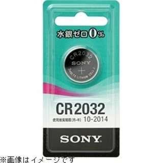 CR2032-ECO コイン型電池 水銀ゼロシリーズ [1本 /リチウム]
