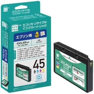 ECI-E45 互換プリンターインク エコリカ 4色一体型