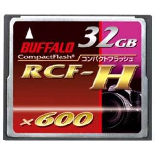 コンパクトフラッシュ RCF-Hシリーズ RCF-H32G [32GB]