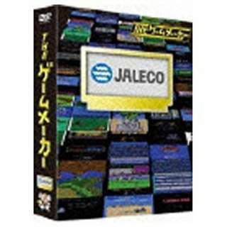 ザ・ゲームメーカー ~ジャレコ編~ 【DVD】
