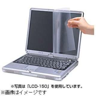 液晶保護フィルム (11.6型ワイド対応) LCD-116W