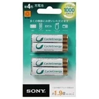 NH-AAA-4BKB 単4形 充電池 サイクルエナジー ゴールド [4本] 【外装不良品】