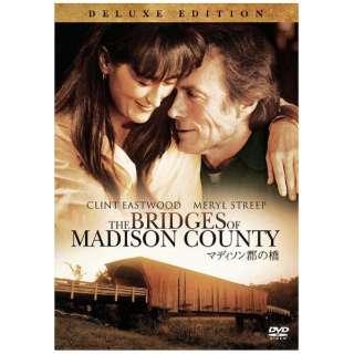 マディソン郡の橋 特別版 【DVD】