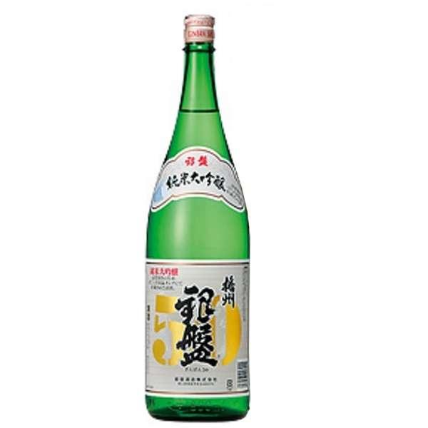 銀盤 純米大吟醸 播州50 1800ml【日本酒・清酒】
