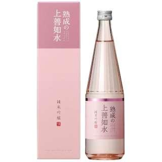 熟成の上善如水 純米吟醸 720ml【日本酒・清酒】