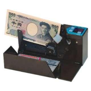 自動紙幣計数機 「ハンディーカウンター」 AD-100-02