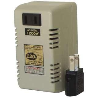 変圧器 (ダウントランス・熱器具専用) DU-120