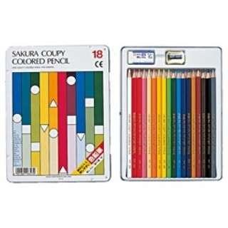 [色鉛筆] クーピー色鉛筆18色(スタンダード) PFY18