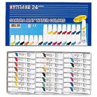 [マット水彩] マット水彩24色ラミネートチューブ入り EMW24