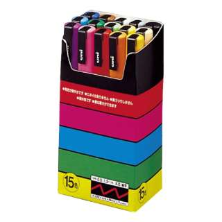 [サインペン] ポスカ (水性顔料・細字丸芯) 15色セット PC3M15C