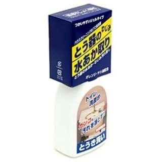 とう器洗い 200g BOTL-13