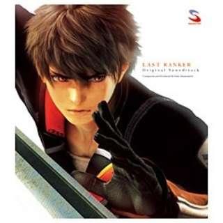 (ゲーム・ミュージック)/LAST RANKER オリジナル・サウンドトラック 【CD】