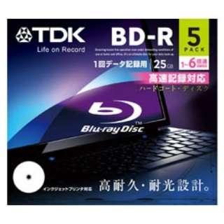 BRD25PWC5A データ用BD-R スタンダードシリーズ [5枚 /25GB /インクジェットプリンター対応]