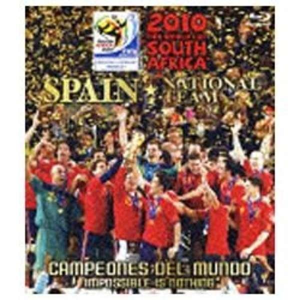 2010 FIFA ワールドカップ 南アフリカ オフィシャルBlu-ray:スペイン代表 栄光への軌跡【ブルーレイソフト】