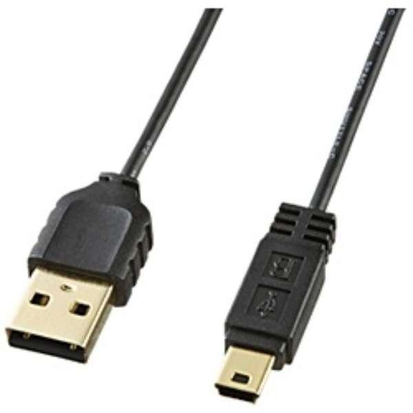 2.0m USB2.0ケーブル 【A】⇔【miniB】 [極細タイプ] (ブラック) KU-SLAMB520BK