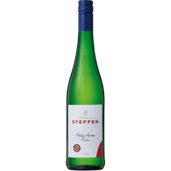 シュテッフェン リースリング シュペトレーゼ トロッケン 750ml【白ワイン】
